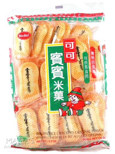 Image Result For Crackers Australia