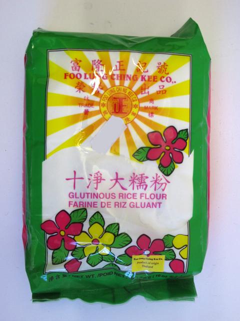 Thai glutinous rice flour 454g mattas thai glutinous rice flour 454g ccuart Images