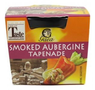 gaea-smoked-aubergine-2899.jpg