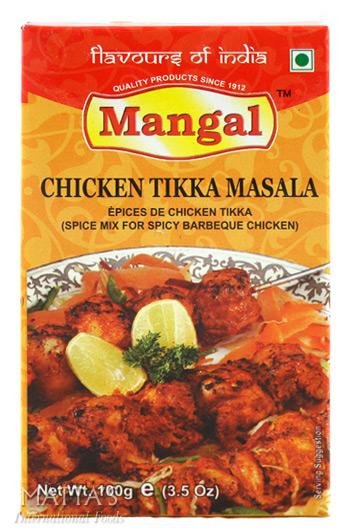 mangal-chicken-tikka-masala.jpg