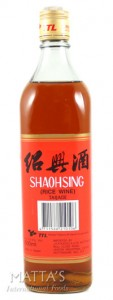 shaohsing-rice-wine-500ml.jpg